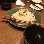 創作酒庵 彩蔵 -