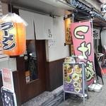 120269713 - 慶応仲通り商店街