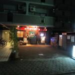 12027529 - 大濠公園の近くの国道から一つ入った路地にある居酒屋さんです。