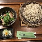 手打ち蕎亭 なる堵 - 料理写真:〇鴨せいろ1380円
