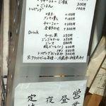 銀界 ラーメン - 銀界ラーメン(愛知県岡崎市)食彩品館.jp撮影