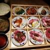 熟成焼肉 肉源 仙台店