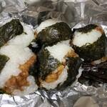 お食事処柊 - 料理写真:天むす(5個入) 600円