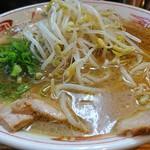 二朗麺 -