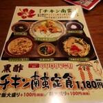泡盛と沖縄料理 龍泉 -
