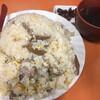 光栄軒 - 料理写真:炒飯(税込600円)