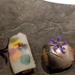 120288782 - SUSHI(お米のサラダ)                       ⑤小鰭                       ⑥烏賊(エディブルフラワー)                       ⑦たか海老のライス巻き                       ⑧林檎のガリ