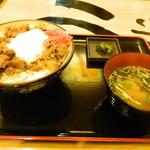 九州 熱中屋 - 牛スジ丼
