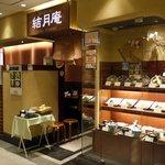 12029576 - そばDining 結月庵(ゆいげつあん) 仙台駅エスパル店