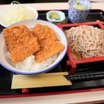 雅紀屋 - わらじかつ丼ランチ950円(平日のみ)