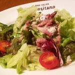 イル・ポジターノ - 旬の地野菜の前菜盛り合わせ