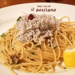 Irupojitano - 愛媛県産ちりめんのバジリコスパゲッティ