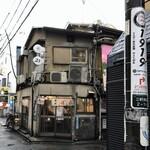 長崎 - 外観パシャリ