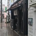 めん処 樹 - 外観