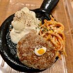 モナモナ - 料理写真:フライパン
