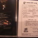 1203946 - 兵庫県産(但馬牛)証明書