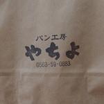 12030306 - 梱包