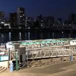 屋形船 あみ達 - 2019.11.16  屋形船 あみ達
