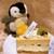 ウルソン - 料理写真:オランジュ