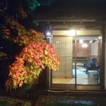蕎麦処 みかわ - 中庭の紅葉