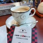 ミステリーカフェ 謎屋珈琲店 -
