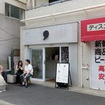 """コンマ ティー - """"コンマ ティー 恵比寿店""""の外観。"""