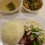 Nam Heong Chicken Rice - 料理写真: