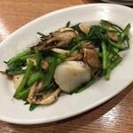 Yorgo - 春菊、マイタケ、タイラギ貝のバターソテー