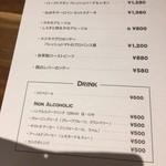 ポップス カフェ ダイン - メニュー