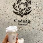 カドー ナチュール - 煎茶
