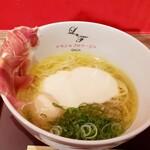 らぁ麺 レモン&フロマージュ GINZA - らぁ麺生ハムフロマージュ(小麦麺+ヘルシー麺)+味玉子
