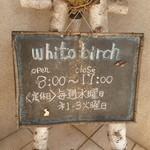 ホワイトバーチ - 入り口のボード