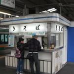きそば - JR小山駅12,13番線ホーム