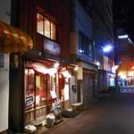 創作中華料理 香町 - 裏道に面しています