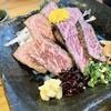 グルメリア六甲 - 料理写真: