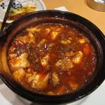希須林 - 麻婆豆腐