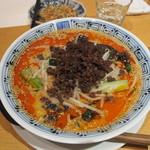 希須林 - 坦々麺