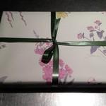 二葉堂 - 料理写真:苺大福包装 二葉堂