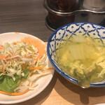120360556 - サラダとスープ