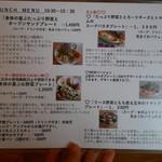 Cafe & Aroma NATU BROWN -