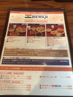 DEWAN -