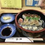 豊福 - 今日は、さんま寿司と穴子箱寿司ハーフの特製セットです(2019.11.24)