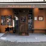 Hamburg Will -