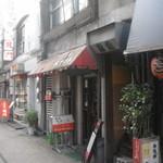 ペナント - 慶應仲通り沿い