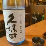 炉ばた七福 - 久保田 千壽 純米吟醸