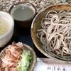 御清水庵 - 料理写真:おろし蕎麦
