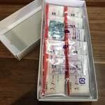 120392845 - 絹のしらべ 650円