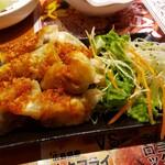 戸塚肉酒場 -