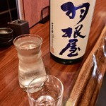ちょい虎 - 富山の酒「羽根屋」純米吟醸 煌火 生原酒。1合。650円也。