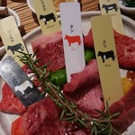 jukuseiwagyuuyakinikueijingubi-fu - 6部位食べ比べ(肉のみ)